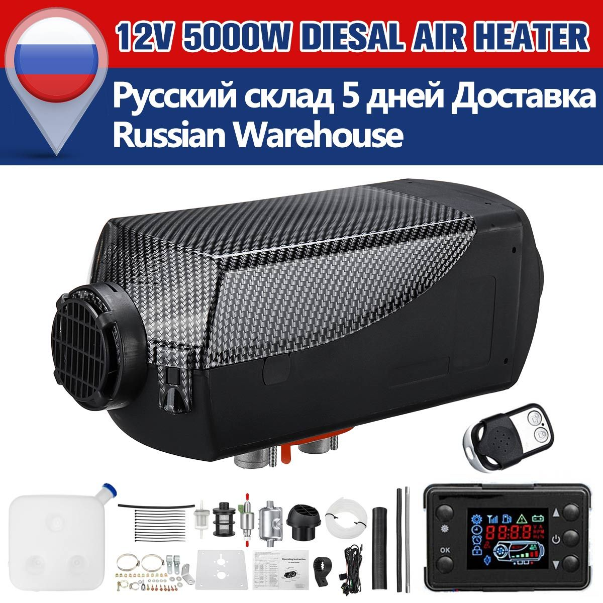 Diesel Air Heater 5KW 12V Planar LCD For Car Trucks Boats Motor-Homes Latest Kit Monitor for RV Motorhome Trailer With Remote