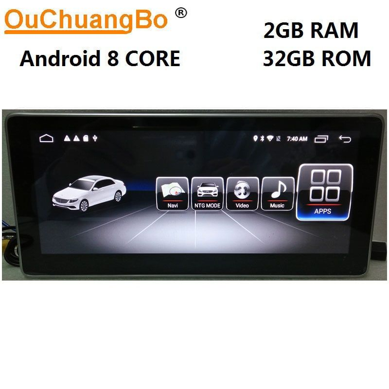 Ouchuangbo Android 8.1 radio gps audio for Mercedes Benz GLC 43 200 260 300 C180 C200 C260 C300 C350 W205 with 2GB+32GB