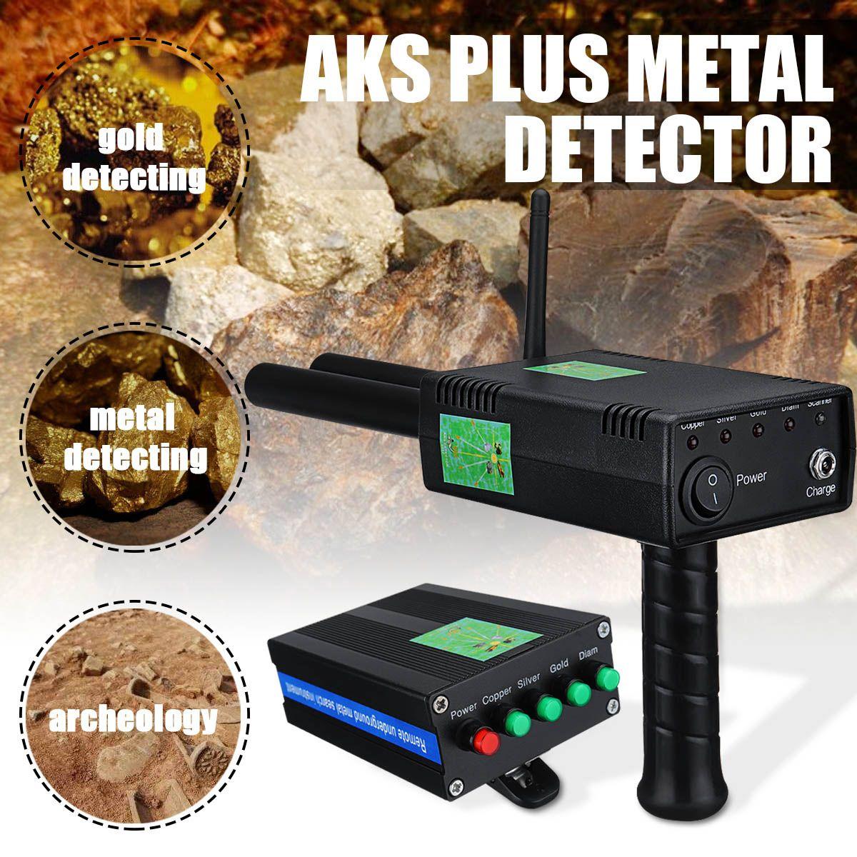 1Set AKS 3D Metal Detector Deepth Outdoor Updatd Underground Metal Detector for Adventure gold silver copper diamond Detector