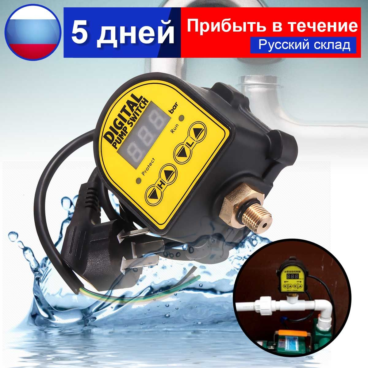 Digital Automatic Air Pump Water Oil Compressor Pressure Controller Switch For Water Pump On/OFF
