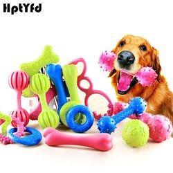 18 estilo Toy Dog Pet Chew Squeaky Brinquedos De Borracha para Cães de Filhote de Cachorro Do Gato Do Bebê Brinquedo Engraçado de Borracha Não-tóxico mamilo Bola Jogo Interativo