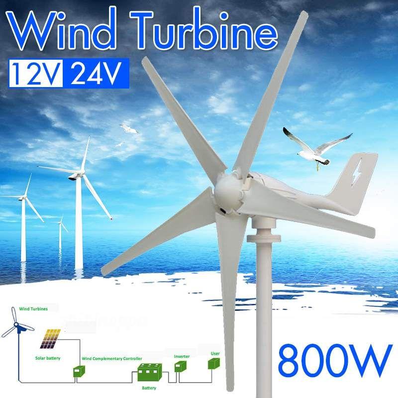 800 W 12 V 24 Volt Effiziente 5 Nylon Faser Klingen Horizontale Wind Turbinen Generator Power Windmühle Energie Ladegerät Kit hause