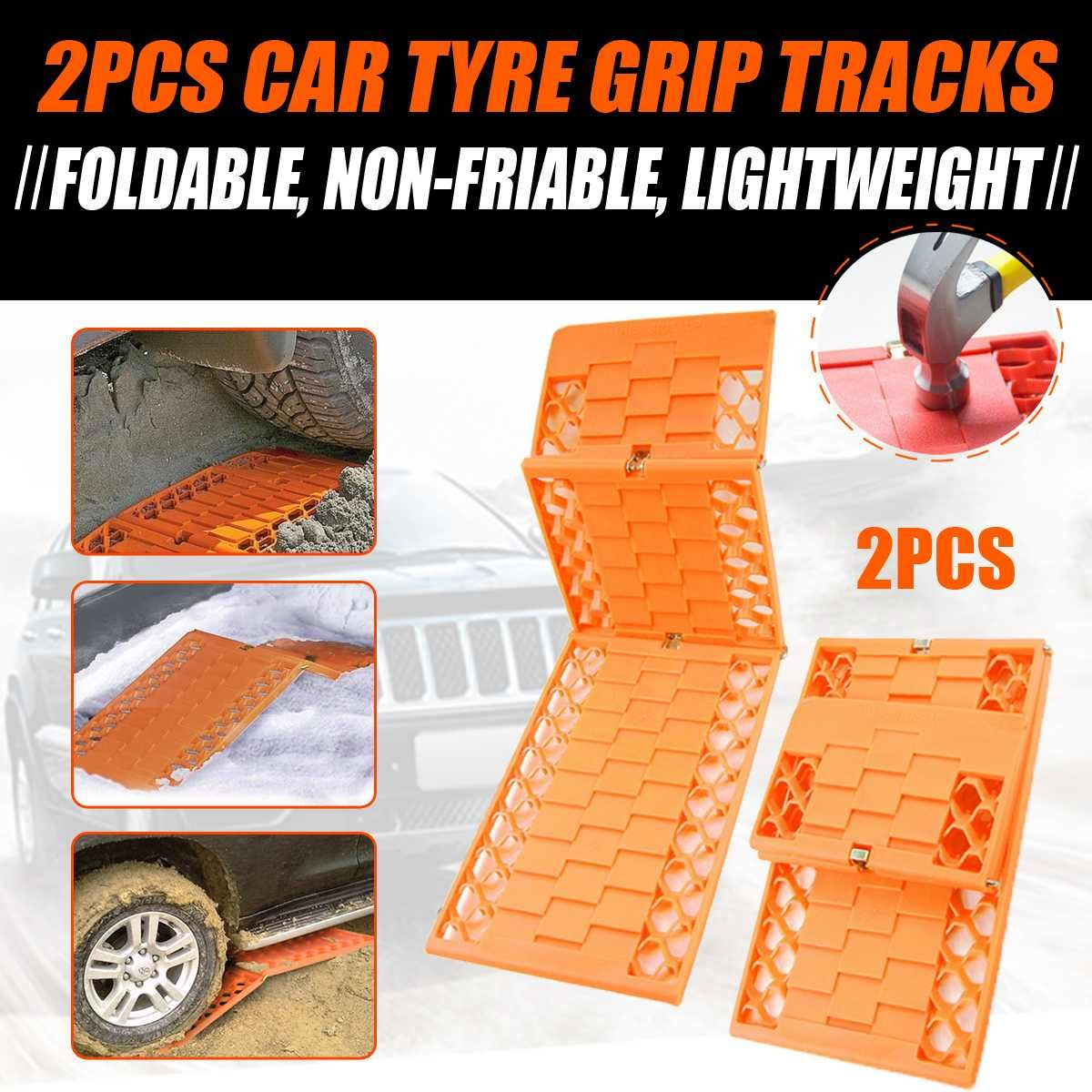 2Pcs/Set Tyre Grip Tracks Car Security Snow Mud Sand Rescue Escaper Traction Tracks Mats Folding Rubber Car Rescue Mats