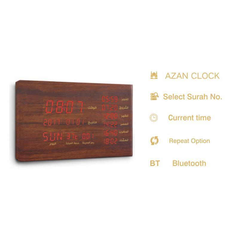 SQ600 Bluetooth Lautsprecher Muslimischen Geschenk Holz Azan Gebet Uhr Display Zeit Temperatur Bluetooth Quran Player Qur'an Lautsprecher Alarm