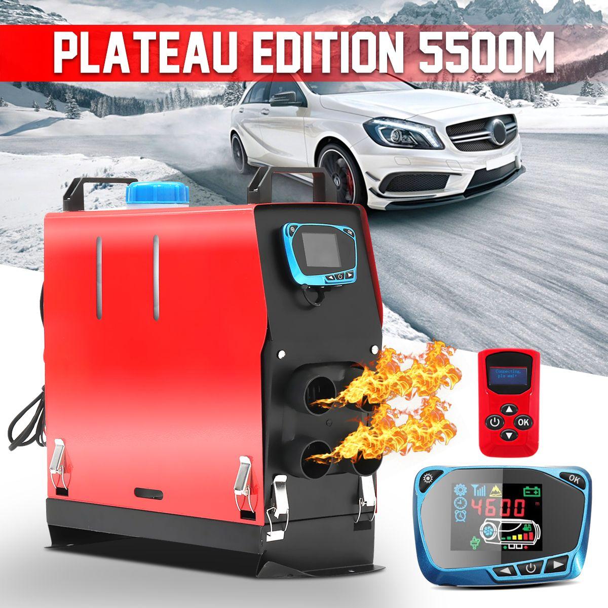 Alle In Einem 3KW/5KW 12V Integration 4 Löcher Air Diesels air parkplatz Auto Heizung LCD Bildschirm Schalter + englisch Fernbedienung