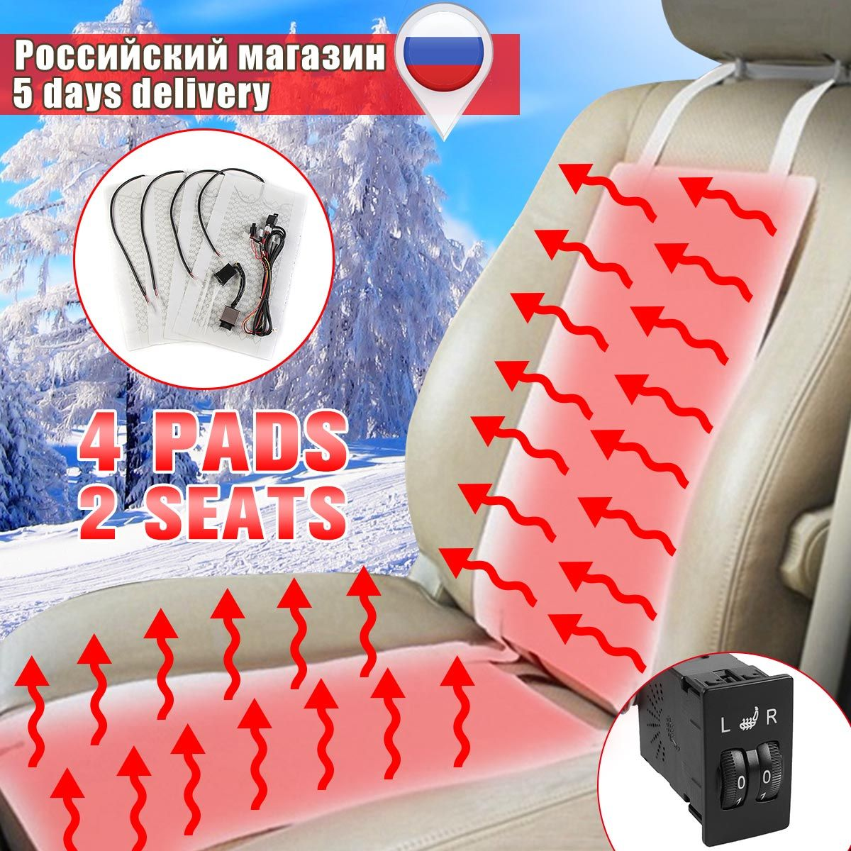 2pcs 1 Seat12V Carbon Fiber Universal Heated Seat Heater Pads Car High/Low Round Switch Heater Warmer