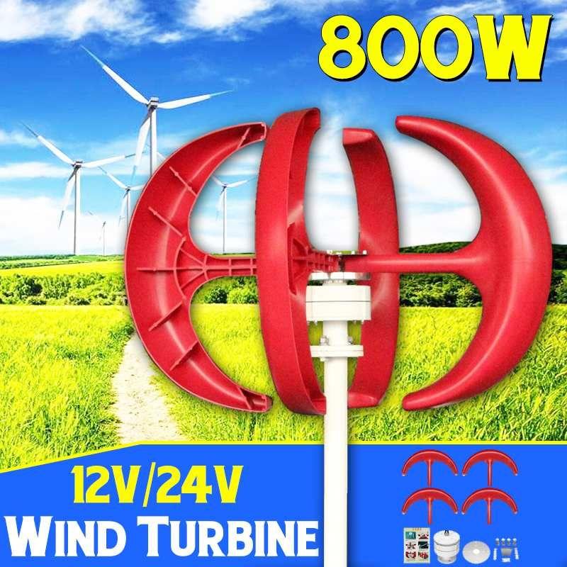 800 W 12 V 24 Volt 4 Klingen Vertikale Achse Rote Laterne Permanent Magnet Wind Turbinen Generator für Home Oder camping