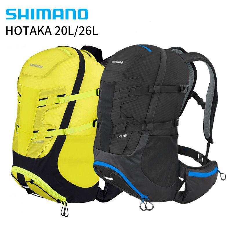 NEUE Shimano Hotaka 20 Trink Berg Touring Rucksack 20/26 Liter radfahren tasche 20l