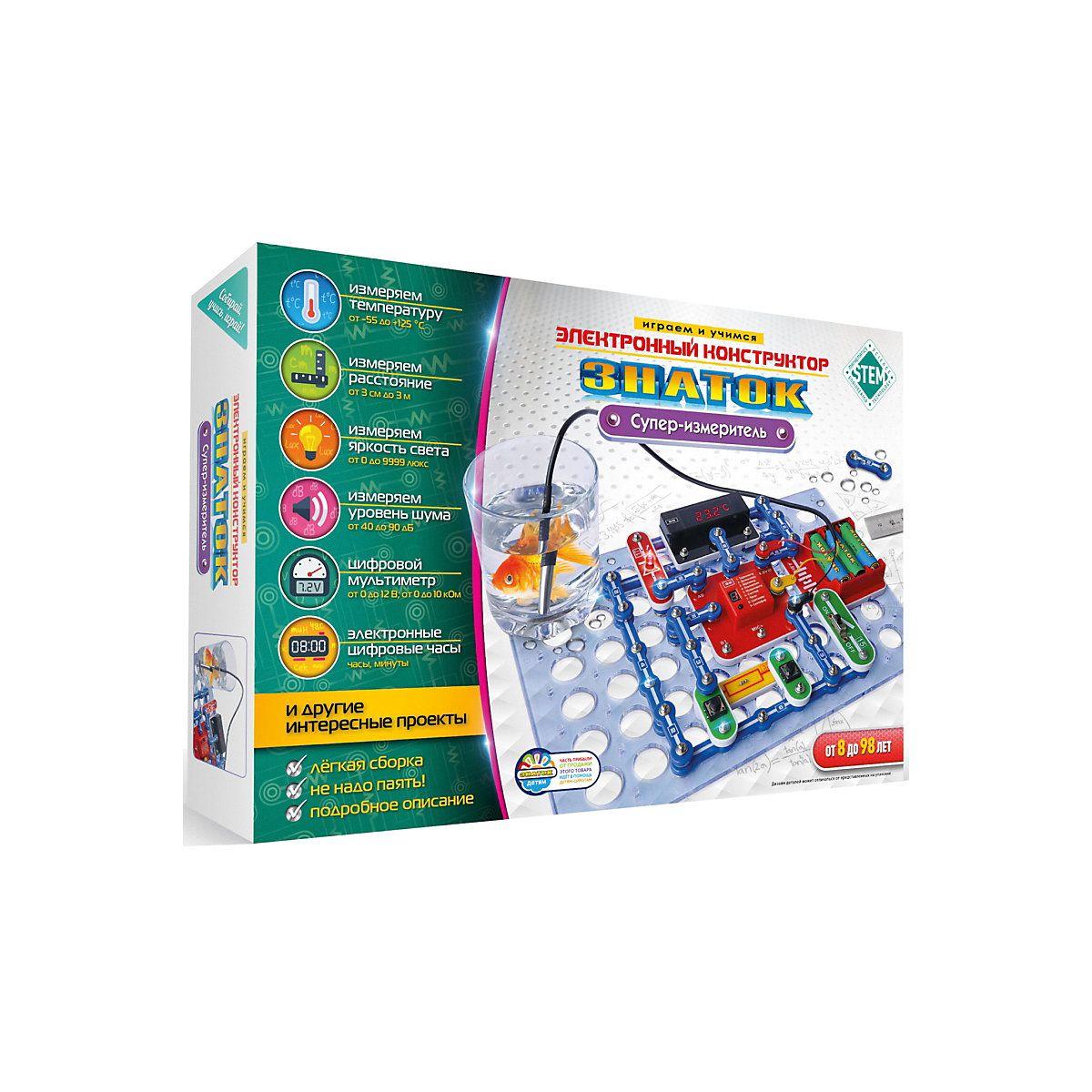 Znatok Roboter Accessories1 8646869 smart spielzeug für kinder junge mädchen spielen spiel elektronische spielzeug jungen mädchen Fertig Modell MTpromo