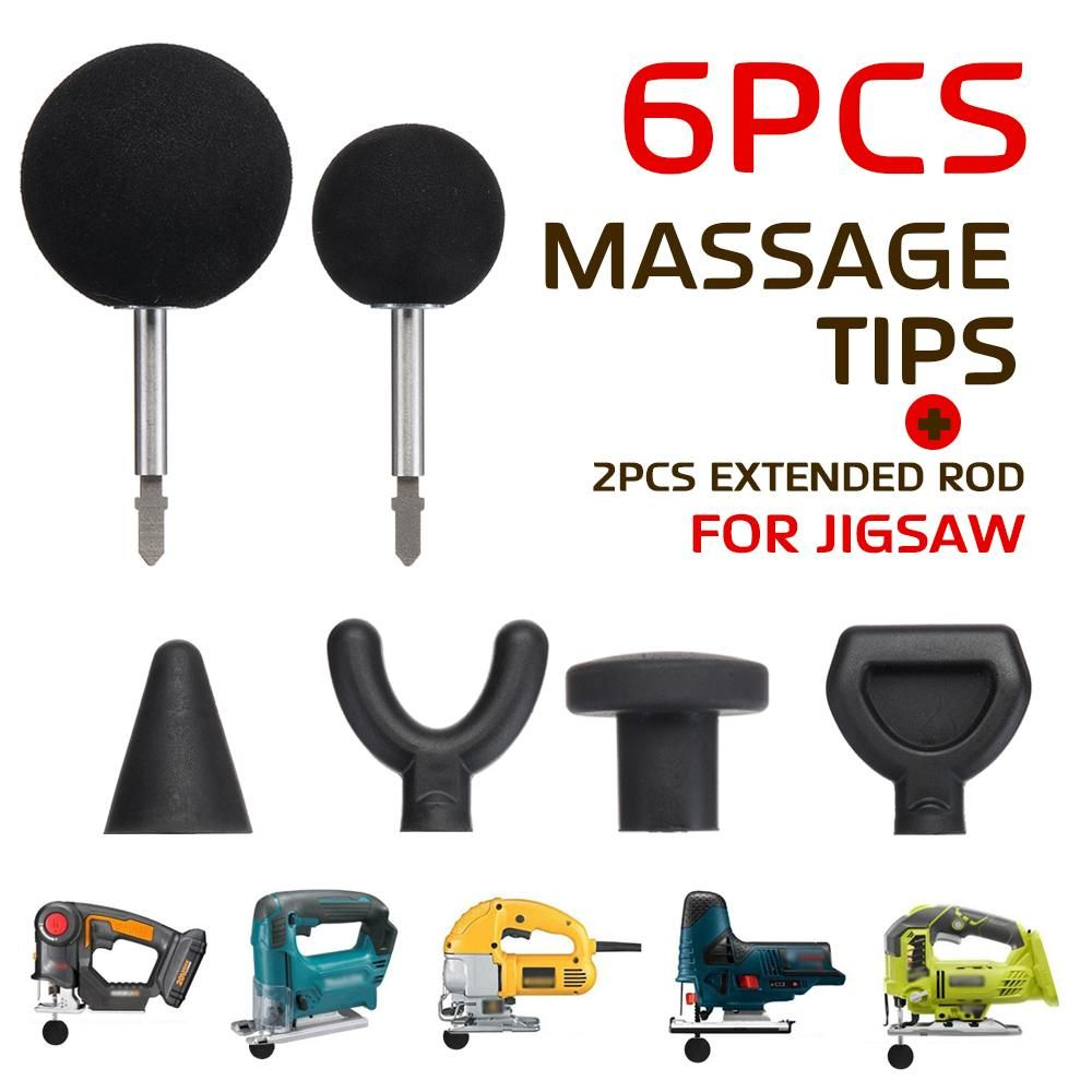 6Pcs 75mm Muscle Relaxation Massage Gun Attachments For Booster/Worx 540/Ryobi/Makita/Jigsaw Type Electric Massagers