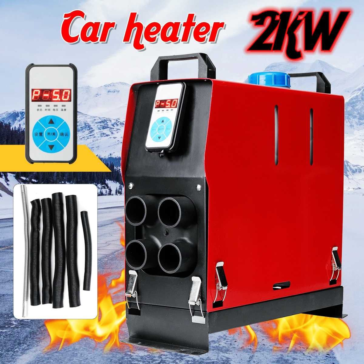 2KW 12V Integration 4 Holes Air Diesels air parking heater 2000W Digital switch Car Heater All In One Saving Space