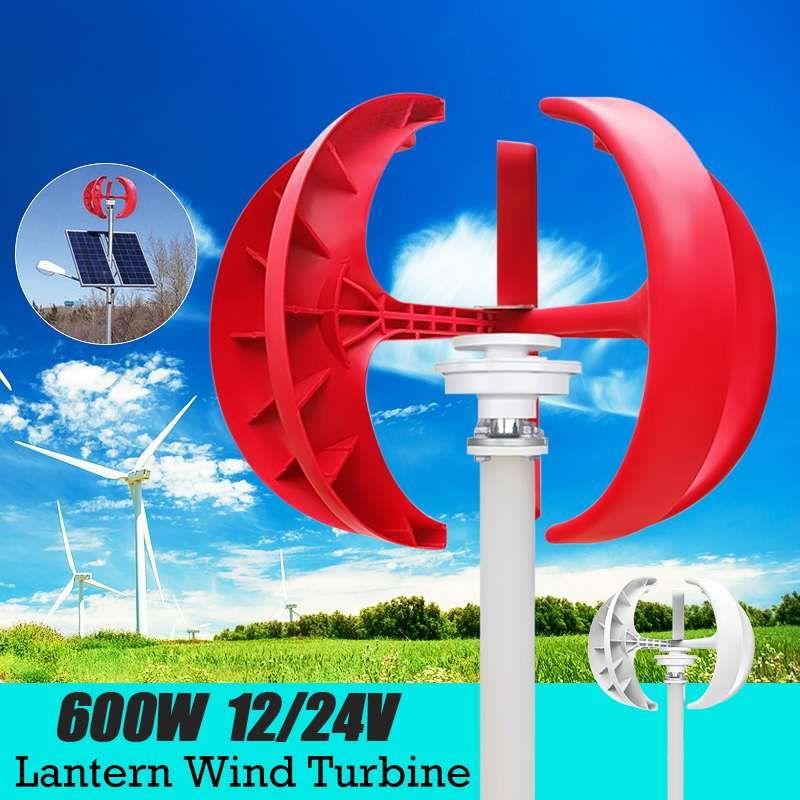 DC 12V/24V 600W Lantern Wind Turbine Residential Home Wind Turbines Generator Permanent Magnet Generator Solar Panel Hybrid