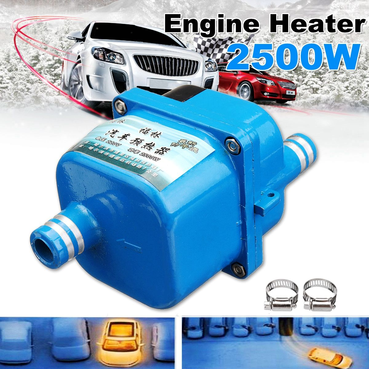 220V 2500W Auto Car Engine Pump Water Tank Air Cooled Engine Heater Preheater