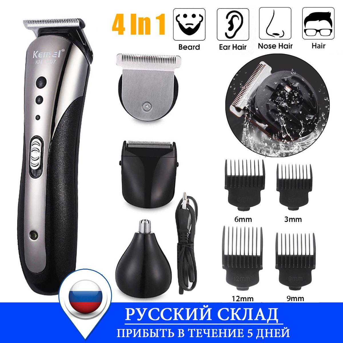 KEMEI toutes les in1 tondeuse à cheveux Rechargeable pour hommes étanche sans fil rasoir électrique barbe nez oreille rasoir outil tondeuse à cheveux