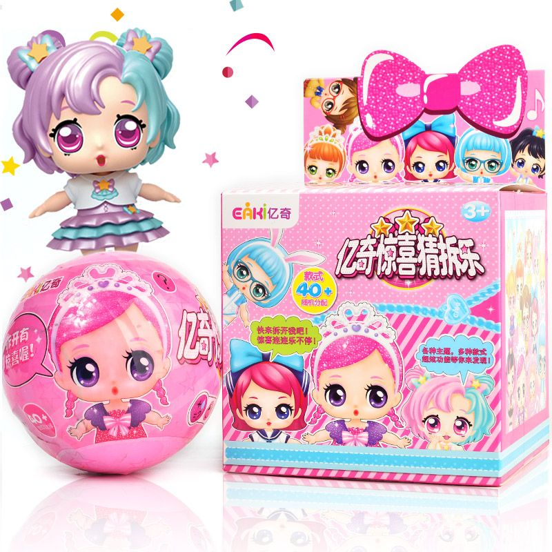 eaki Genuine DIY Kids for surprises Toy lol Dolls with Original Box Puzzle toys Toys for Children birthday new year girls gifts