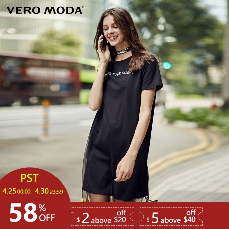 Vero Moda été Style gaze superposition tricoté lettre fête robe d'été   318161507