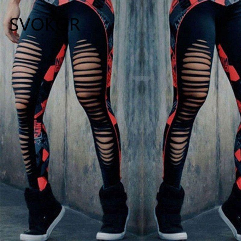SVOKOR femmes Leggings taille haute Patchwork Sexy évider imprimé été respirant sec rapide sport Fitness Leggings