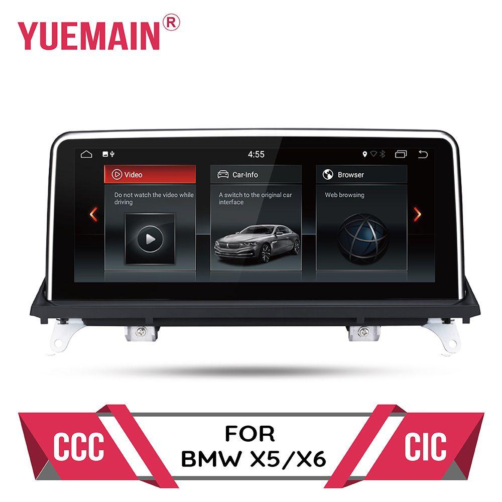 Android 7.1 car dvd player for BMW X5 E70/X6 E71 (2007-2013) CCC/CIC system autoradio gps navigation multimedia head unit PC