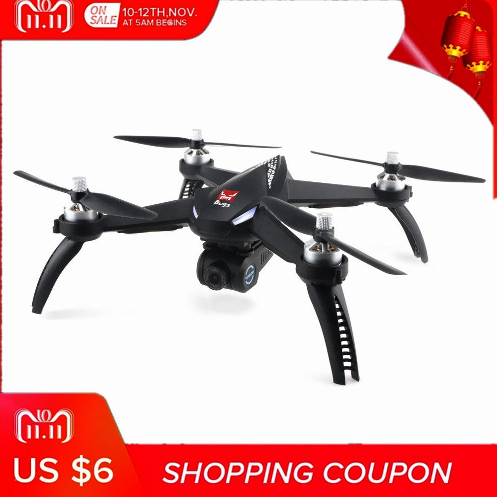 MJX Bugs 5W B5W GPS RC Drone With WIFI FPV 1080P HD Camera Auto Return Follow Me Mode RC Quadcopter VS MJX Bugs 3 Pro B2W B3H