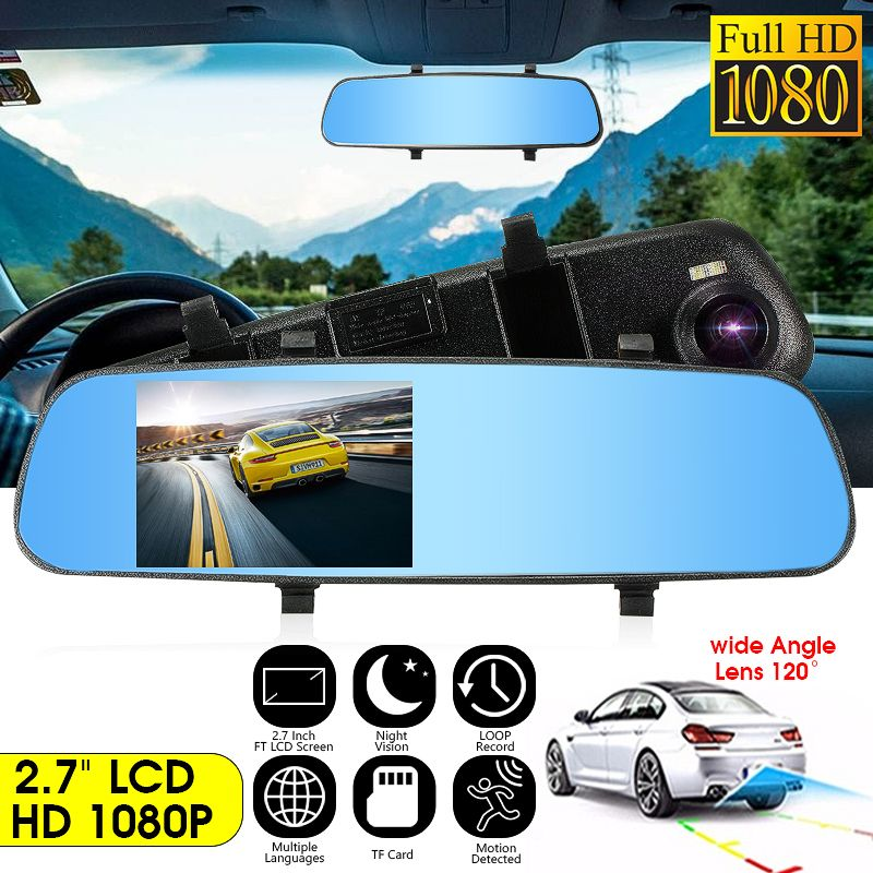 2.7 Inch LCD DVR Car Camera Dash Cam Digital Video Recorder Rearview Mirror Camera 5V 1A Auto Video Mirror Recorder