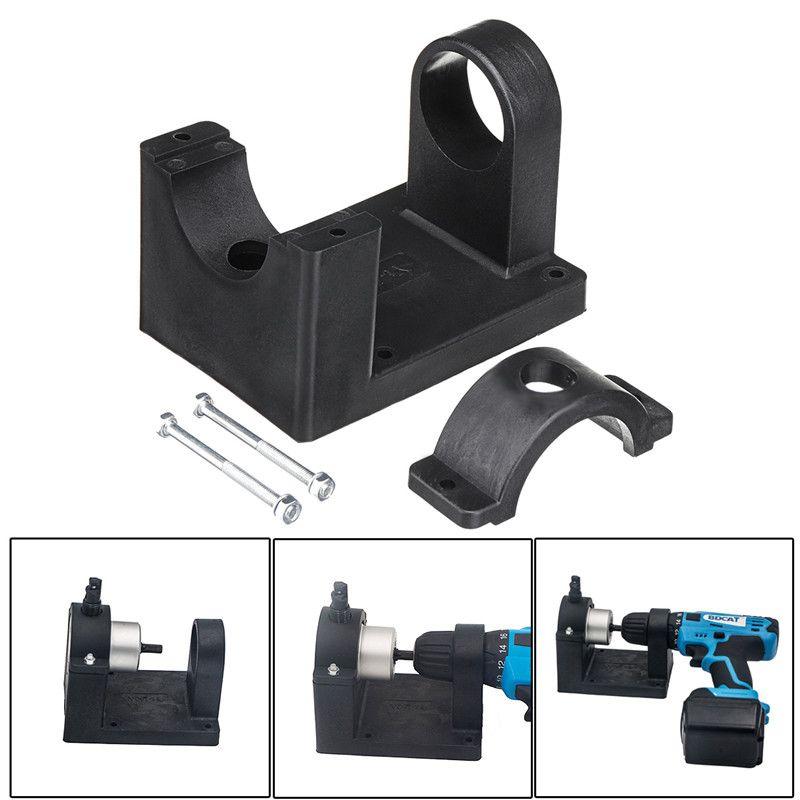 Positioning Bracket Double Head Sheet Metal Nibbler Cutter Holder Power Drill Power Tool Accessories