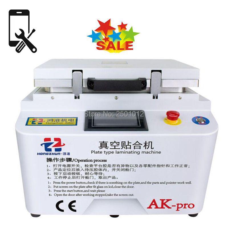 Hongzhun AK pro Vakuum OCA Laminierung Maschine und Blasen Entfernen Maschine für iPhone Samsung Glas Touch Screen LCD Reparatur