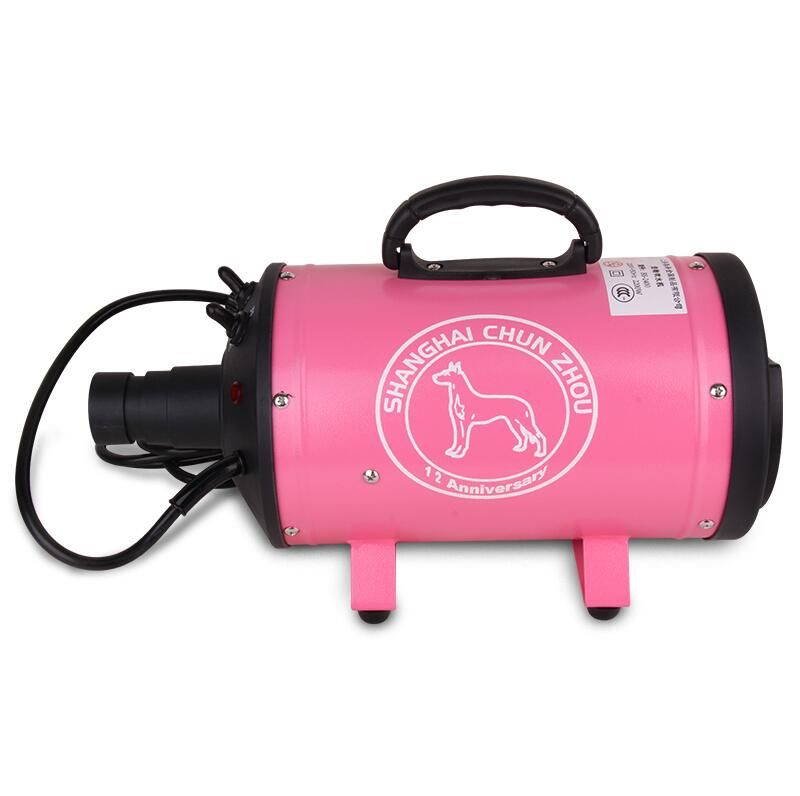 Spring Boat Dog Cat Pet Blower Machine High Power Mute Pet Hair Dryer Free Shipping