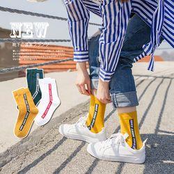 Летние носки с буквенным рисунком искусство женский скейтборд Harajuku Короткие носки модные мягкие дышащие хлопковые носки низкие ботильоны ...