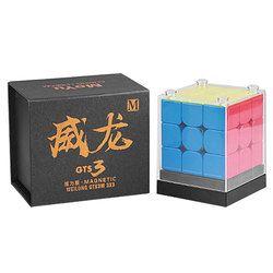 Moyu Weilong GTS V3M Magnetic Cube Magic Cube Teka-teki 3X3 Kecepatan Kubus Weilong GTS 3 M/GTS3M untuk Anak-anak Cube Mainan