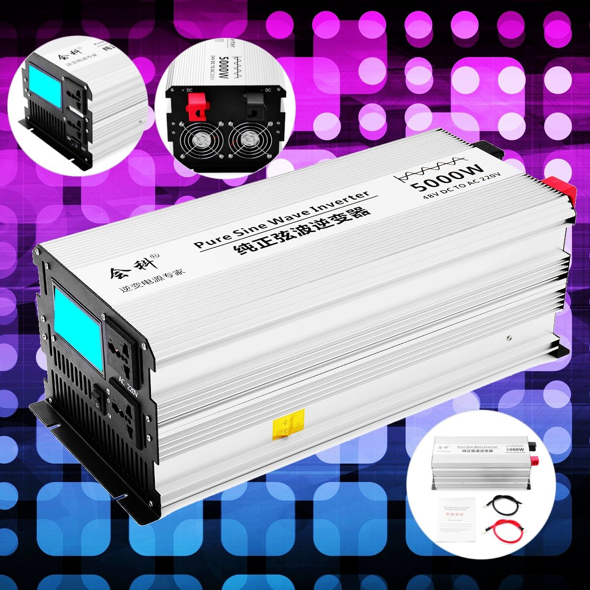 Inverter pure sine wave 2500W 5000W P eak 50Hz DC 12V/24V/48V to AC 110V/220V Voltage Transformer Converte LCD display Inverter