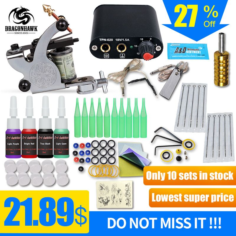 Complete 1 Tattoo Machine Gun 4 Color Inks Power Supply Set Beginner Tattoo Kits