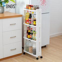 BNBS los productos para el estante de almacenamiento de cocina estante lateral de la nevera 2/3/4 capa extraíble con ruedas organizador de baño estante soporte de espacio
