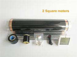 2 квадратных метра инфракрасная нагревательная пленка 50 см * 4 м с термостатами + 5 шт. зажимы + изоляционная Daub + черная электроизоляционная ле...
