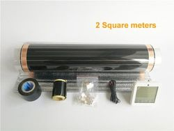 2 Square Meters Infrared Heating Film 50 cm*4 m With Thermostats + 5 Pieces Clamps + Insulating Daub + Black Insulation Tap