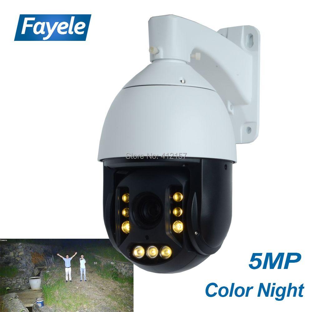 Outdoor 2MP 5MP Sternenlicht IP PTZ Kamera 30X ZOOM 1080 P Wahre Farbe Sternenlicht Nachtsicht Warme LED Chromatische Video onvif IR 100 M