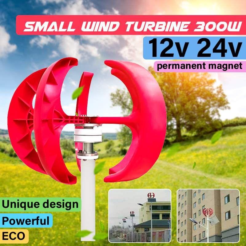 Wind Turbine 300 watt 12 v/24 v Wind Turbinen Generator Laterne 5 Klingen Motor Kit Vertikale Achse 3 phase AC Permanent Magnet Generator