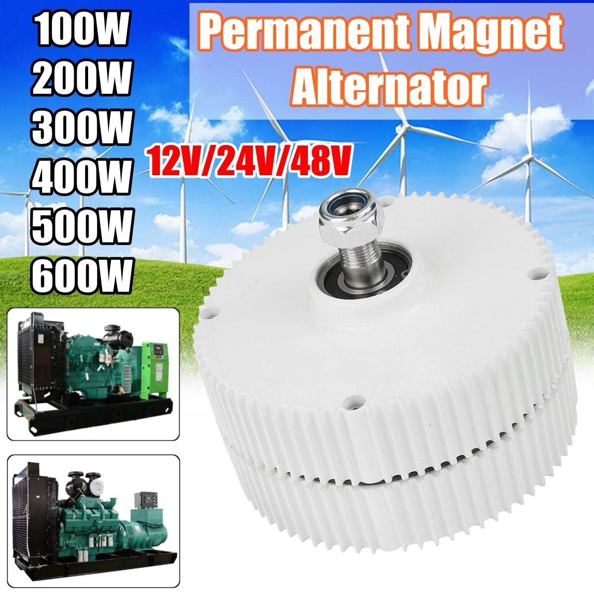 600W 12/24/48V Permanent Magnet Synchronous Motor Generator Wind Wind T urbine