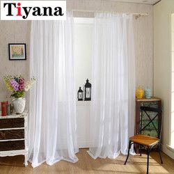 Европейский однотонный белый текстиль тюлевые занавески для окна занавески s для гостиной кухни современные оконные обработки вуаль занав...