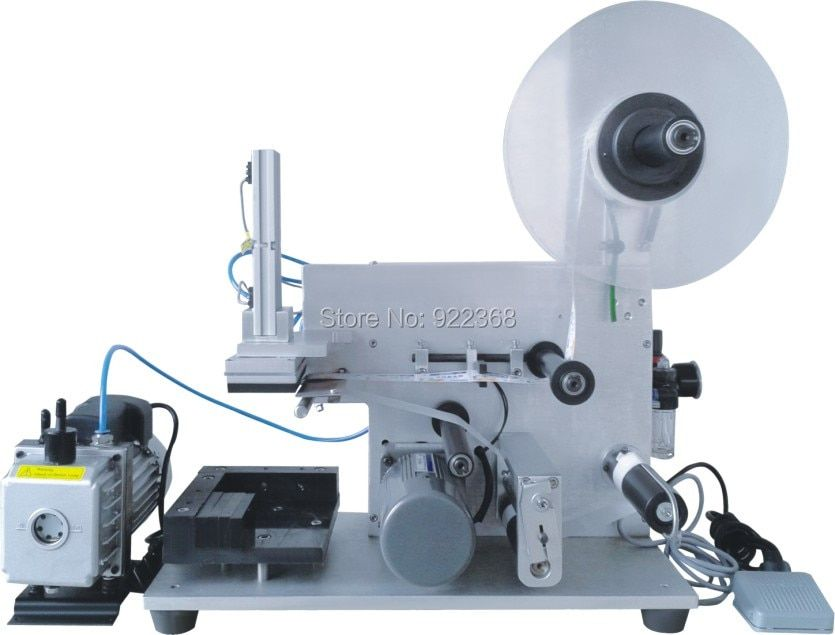 Flat bottle labeling machine, free shipping to Russian