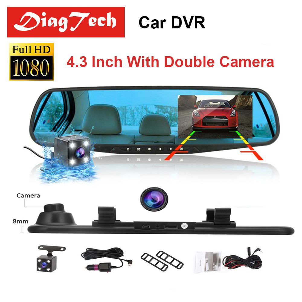 Latest Car DVR Dash Camera Dash Cam 4.3'' DVR Car Mirror Dual Len HD 1080P Rear View Camera Rearview Dashcam Auto Recorder Video