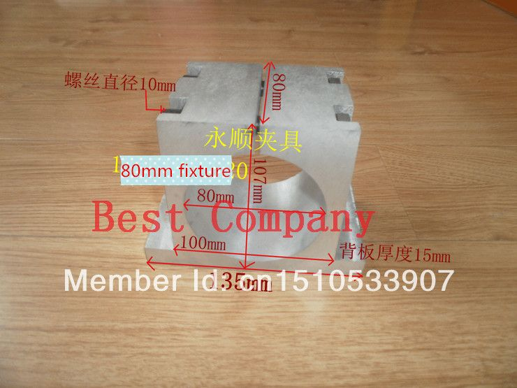 80mm chuck Spindle motor fixture 80mm spindle motor bracket for CNC Router cnc fixture
