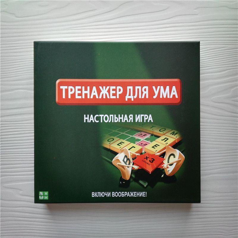 Qualité Russe Scrabble Grille de mots croisés Jeux D'orthographe Éducatif Table Puzzles SC-002