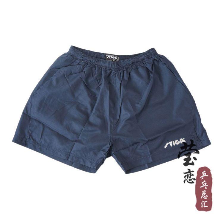 Original stiga shorts g110201 für tischtennis-schläger schläger sport für pingpong paddel spiel classics spezielle sport shorts