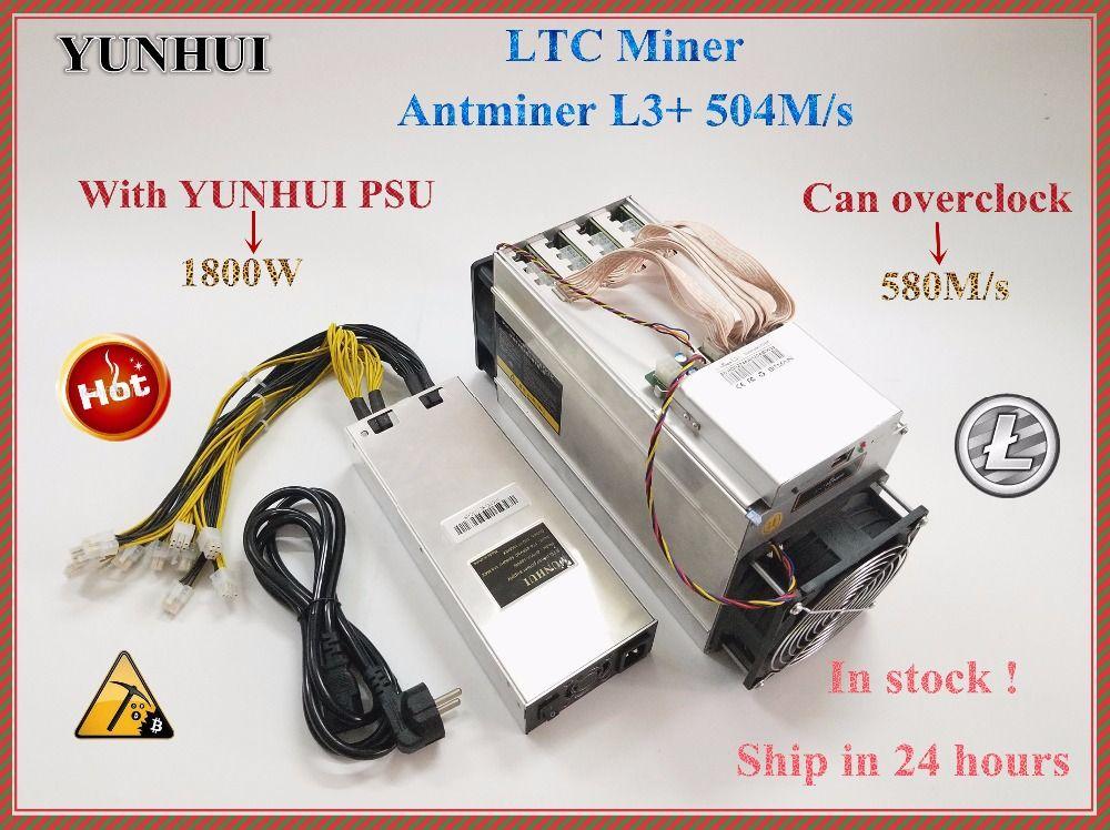 YUNHUI ANTMINER L3 + LTC 504 M (mit netzteil) scrypt miner LTC Bergbau Maschine 504 M 800 W auf wand Besser Als ANTMINER L3.YUNHUI