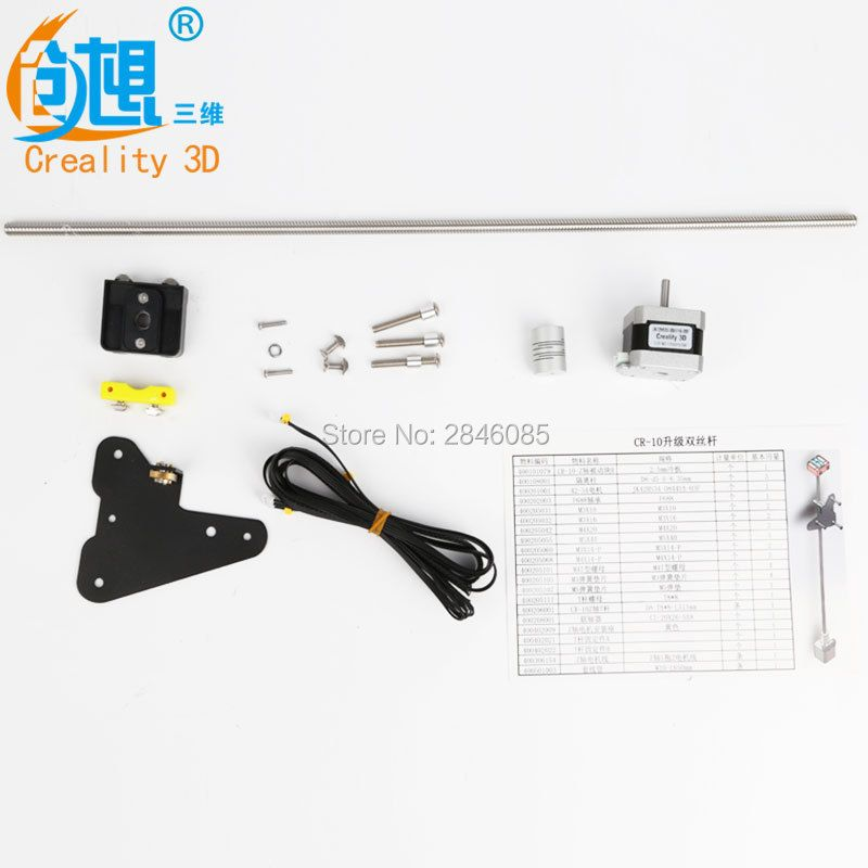 Factory Supply Freeshipping DHL/Fedex CREALITY 3D Printer parts Dual Z Upgrade for Creality 3D CR-10 300mm 400mm 3d printer