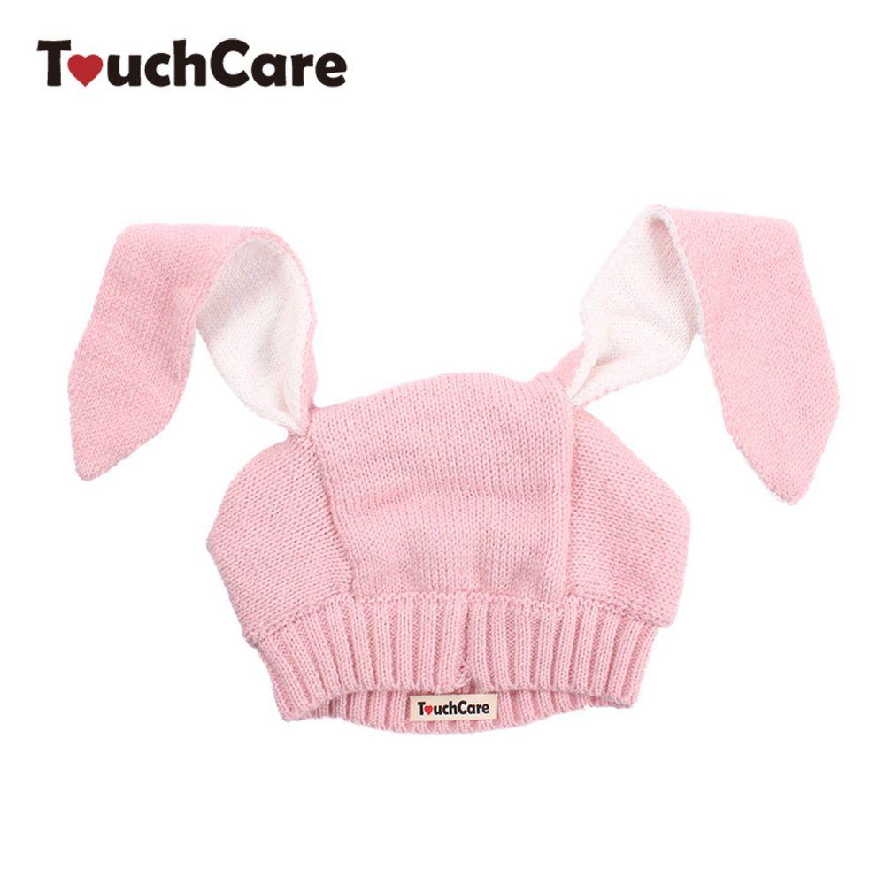 Детские милые длинные уши кролика детская шапка Демисезонный малышей Вязаные детские шапки шапочка Подставки для фотографий Интимные аксе...
