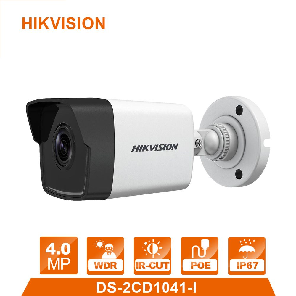 In Stock 4 Megapixels POE Bullet IP Camera DS-2CD1041-I Indoor/Outdoor Day/Night Vision Security Camera 100ft IR Distance IP 66