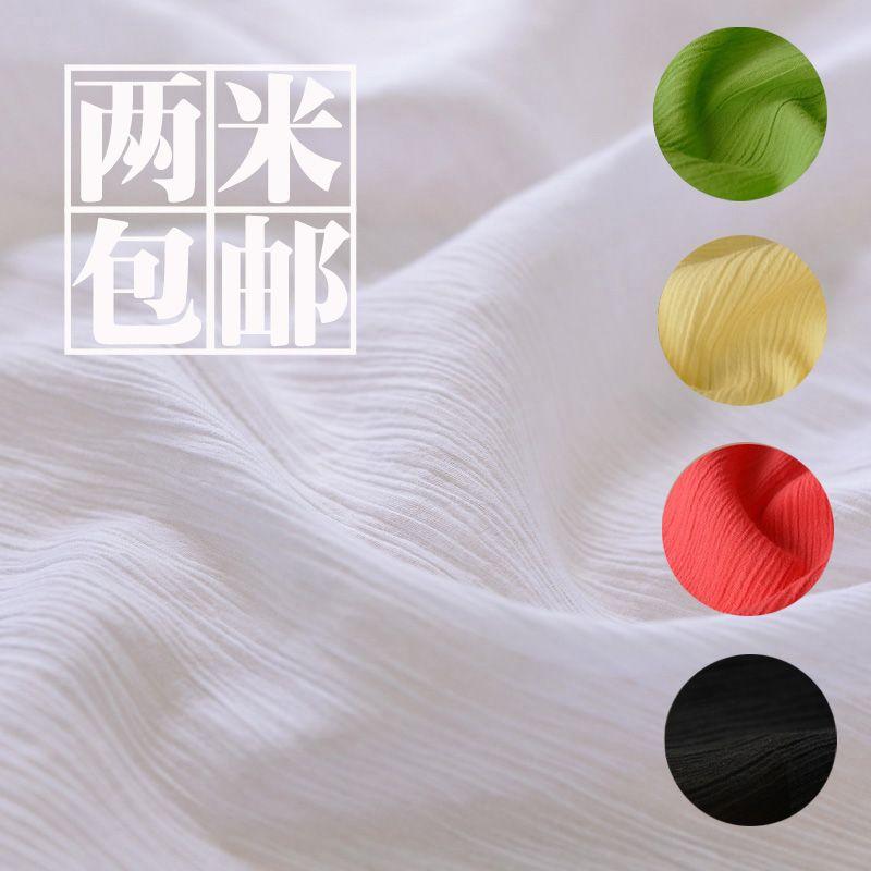 Pastorale plaine solide crêpe froissé mince coton lin gaze écharpe vêtements doublés de vêtements bébé tissu 110*100 cm