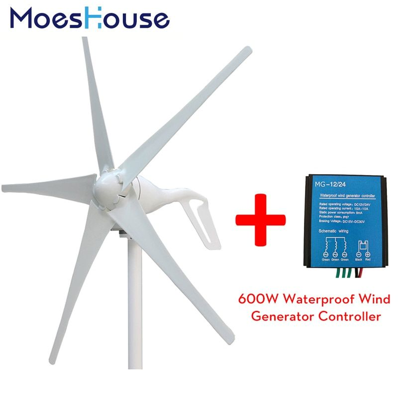 S2 3pcs or 5pcs Blades Wind Power Turbine Generator with 600W Waterproof Charge Controller 12V 24V 400W