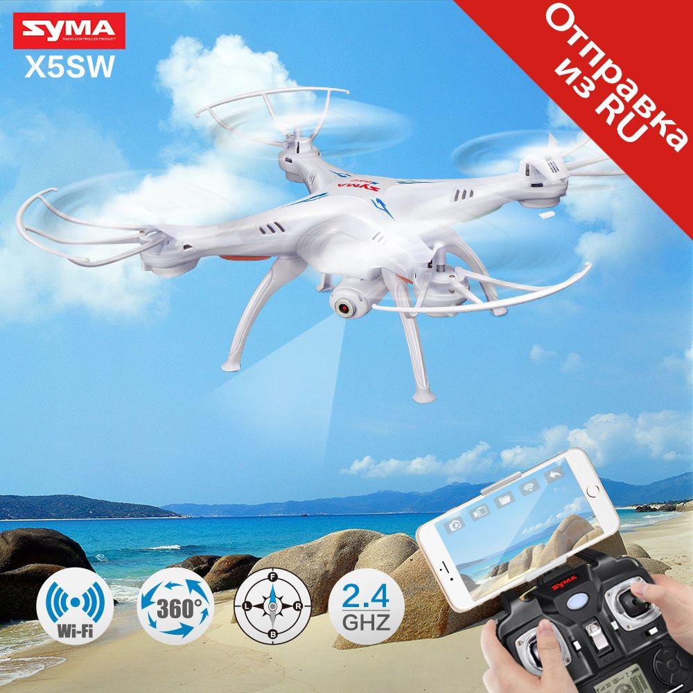 SYMA X5SW RC Drone Télécommande Quadcopter Avec Caméra HD Wifi FPV en temps Réel Transmission RC Hélicoptère Jouets Pour enfants Cadeau